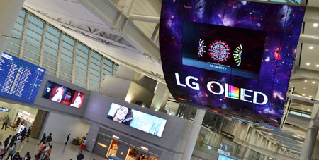 LG OLED i Incheon