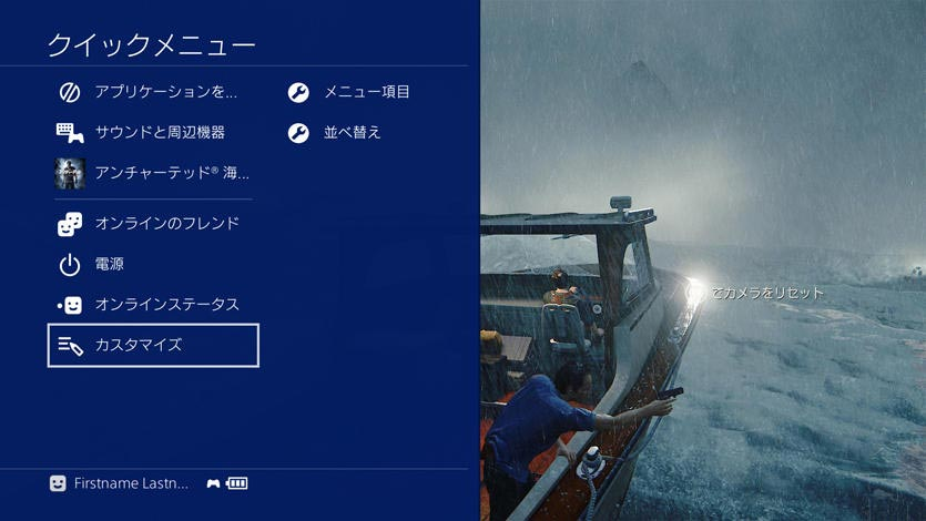 PlayStation 4.0 software
