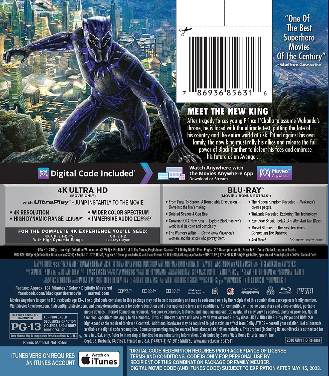 Black Panther UHD Blu-ray